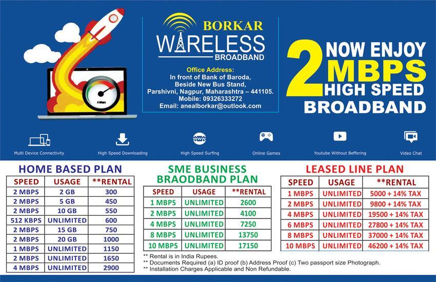 Broadband Plans - by BORKAR WIRELESS BROADBAND, NAGPUR