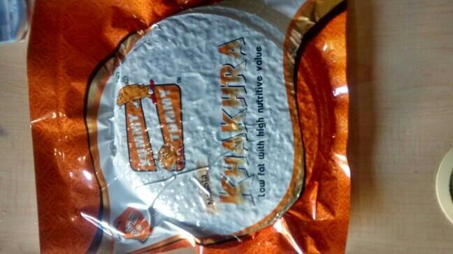 we are manufacturing of Plain Khakhra in Rajkot. - by Shree Sai Food, Rajkot
