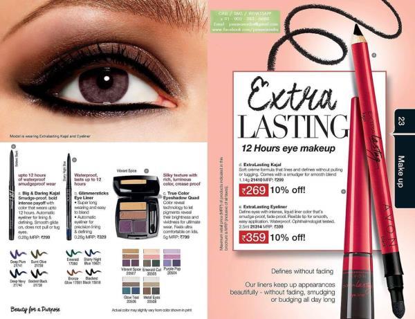 Extra lasting Eyeliner - by Mamta Girath, Thane