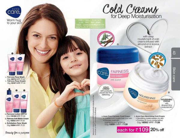 Cold creams for smoothing body - by Mamta Girath, Thane
