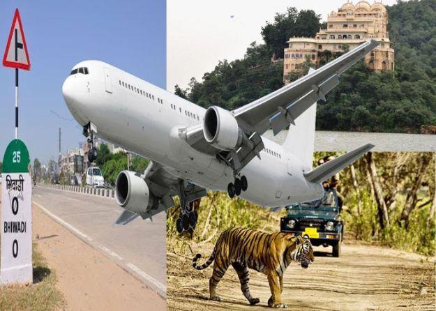 उड्डयन मंत्री ने कहा, हवाई सेवा से जुड़ेगा सरिस्का, सिलीसेढ़, भिवाड़ी  नईदिल्ली. अलवर.  अलवर के भिवाड़ी मेंएयरपोर्ट के लिए दिल्ली-मुंबई औद्योगिक गलियारा विकास निगम लिमिटेड (डीएमआईसीडीसी) को साइट क्लीयरेंस दे दी गई है। एक लिखित प्रश्न के जवा - by Lakshay Associates, Bhiwadi