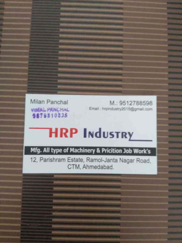 we are manufacturer of textile machinery in Ahmedabad. - by HRP Industry, Ahmedabad