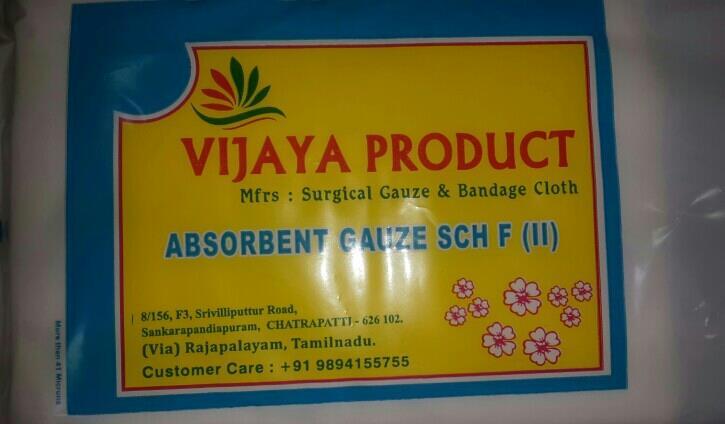Absorbent gauze manufacturers in Rajapalayam  - by SRI VIJAYALAKSHMI TEXTILES, Rajapalayam