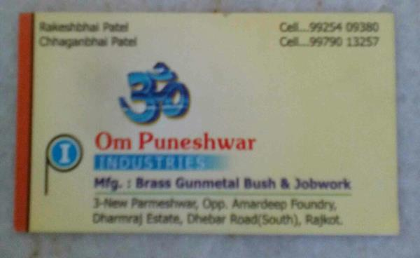 We are leading manufacturer of brass parts in rajkot  - by Om Puneshwar, Rajkot