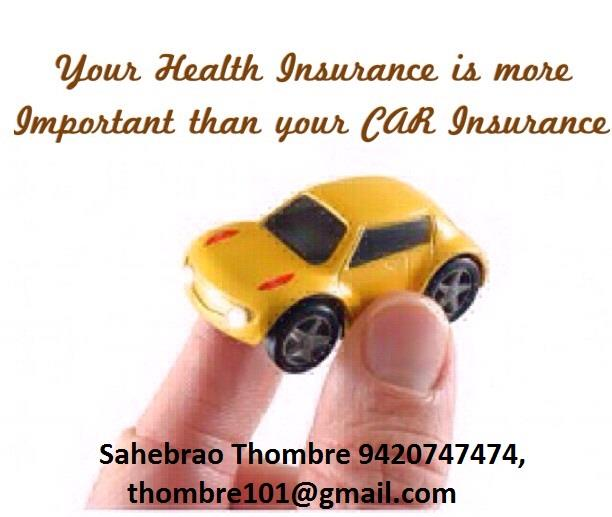 we provide all types car insurance - by Sahebrao Thombre, Aurangabad