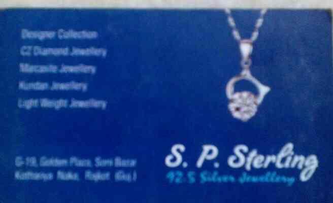 Leading supplier of diamond& silver jewellery in rajkot  - by S. P. Sterling, Rajkot