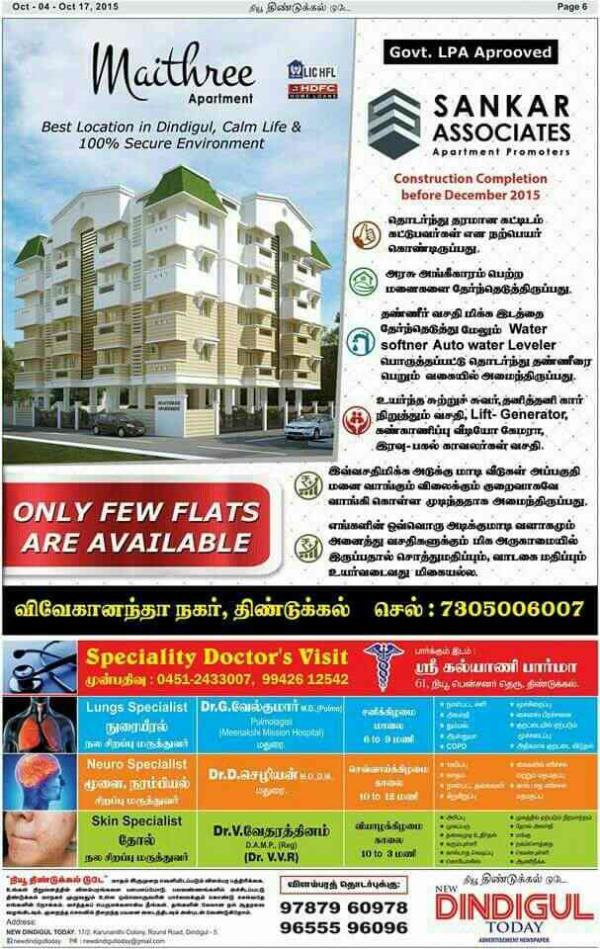 best apartment in dindigul - by Sankar Associates 9600768736, Dindigul