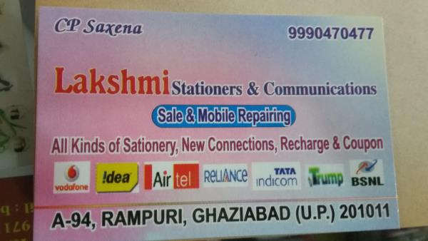 All type of accessories of mobile and repairs of I phone . Samsung .nokia . Htc .blackberry .  - by Laxmi Statonary, Ghaziabad