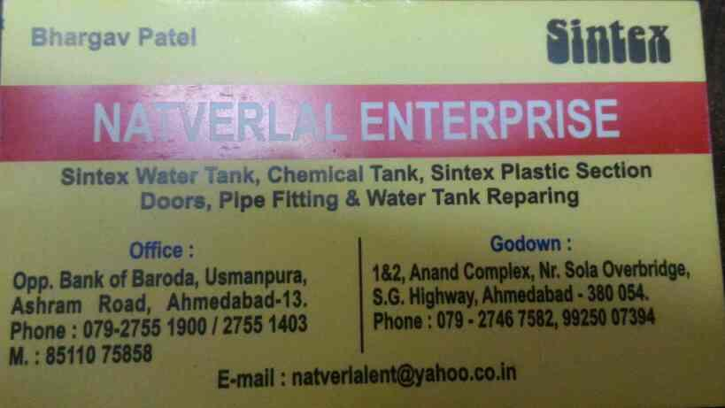 we are suppliers and traders of water tanks, pvc pipes and construction material in ahmedabad  - by Natverlal Enterprise , Ahmedabad