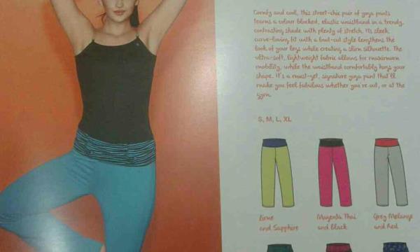 Enamor yoga pants.  - by Mayyfair +91 9873153450, Gurgaon