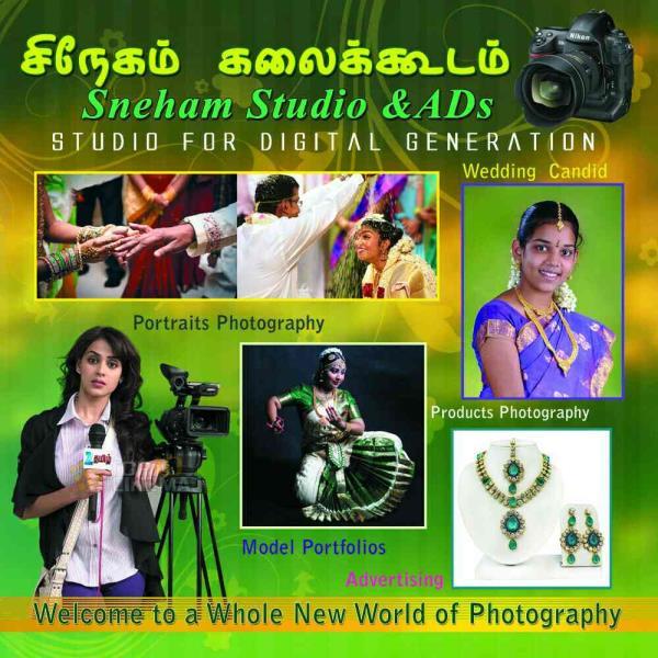 Modelling Photos. - by SNEHAM STUDIO, Madurai