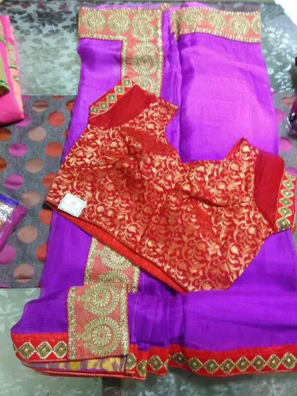 latest designer kota silk saree - by Sree Sarees, Hyderabad