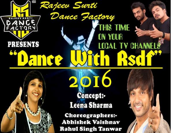 Hey guys.excited for today's performances of rajeev surti dance factory students with jhalak'winner vaishnavi, at celebration mall frm 6 pm onwards.do cum nd enjoy  - by Rajeev Surti Dance Factory, Udaipur