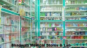 Deals in All kind of medicines - by Bhagwati Medical Stores & Lab- Vaidh Ji, Bikaner