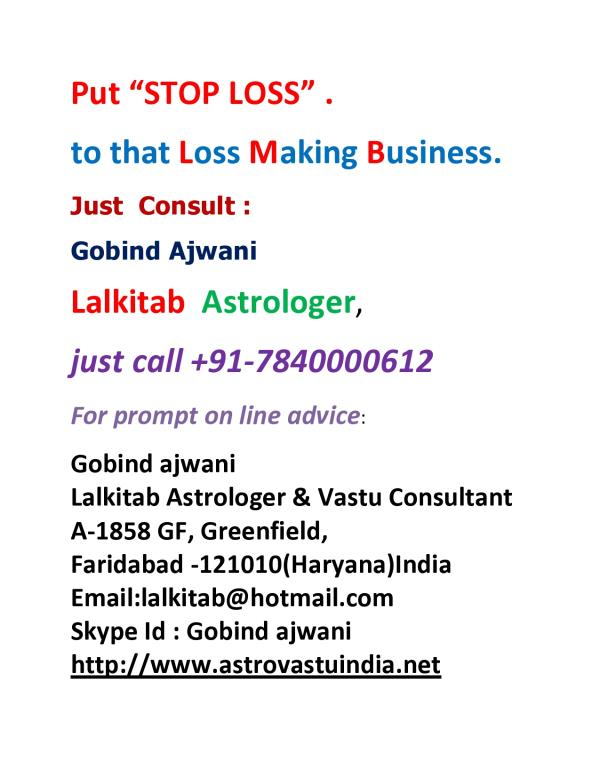 The answers -to  Health , Wealth and SUCCESS !! - by ASTROLOGY AND VASTU SERVICES, Faridabad