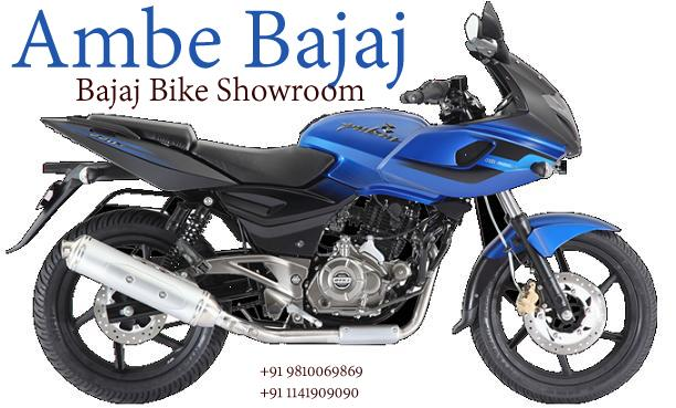 The group's flagship company, Bajaj Auto, is ranked as the world's fourth largest two- and three- wheeler manufacturer and the Bajaj brand is well-known across several countries in Latin America, Africa, Middle East, South and South East As - by Bajaj Bike Showroom in Delhi  Ambe Bajaj, Delhi