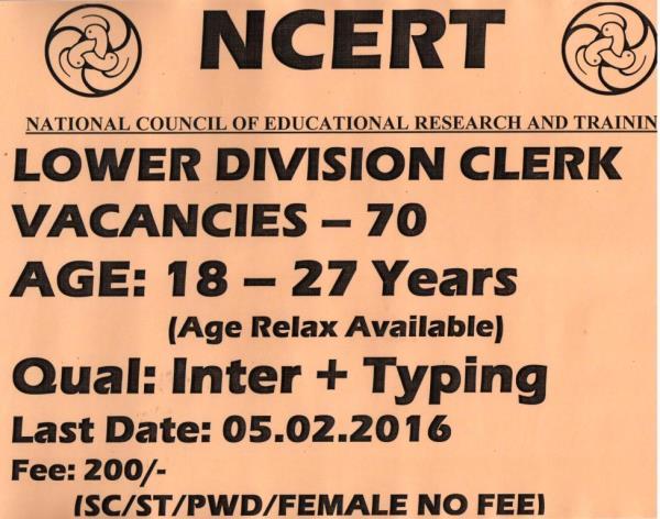 NCERT - by Youth Choice E Zone, SRIKAKULAM