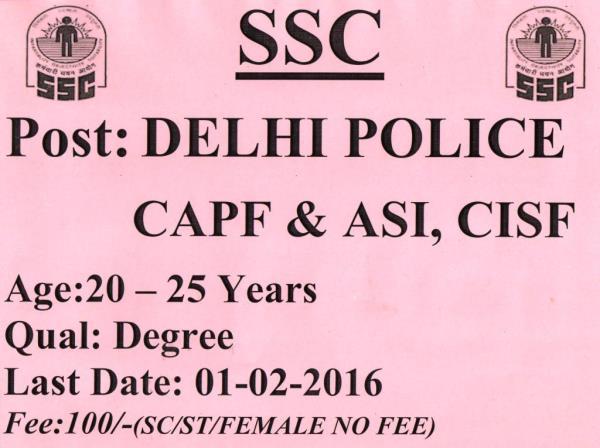 SSC DELHI POLICE - by Youth Choice E Zone, SRIKAKULAM