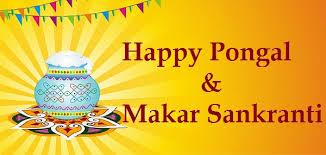 Wish you & Your Family a Very Happy - Bhogi, Makar Sankrati and Kanuma. - by super vision services, Hyderabad
