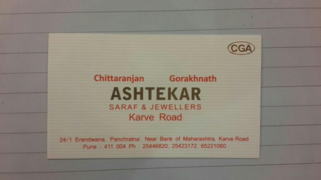 Best Diamond Shop in pune  - by ASHTEKAR SARAF & JEWELLERS, Pune