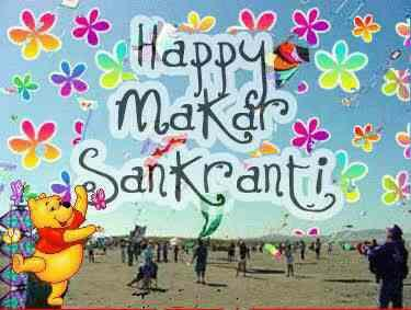 superior braidings wishing you a very happy makar sankranti   we deals in ropes and dogs and horse lead in Kanpur - by Superior Braidings, Kanpur