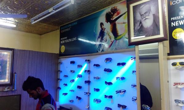 best collection for hearing aids optical accessories Amrit optics Moti nagar - by Amrit Optics, Delhi