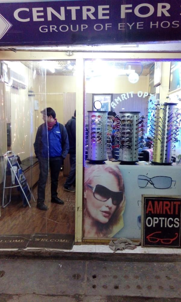 Amrit Optics Moti Nagar Lohari and makarsankranti offer In hearing Aids Optical Accessories - by Amrit Optics, Delhi