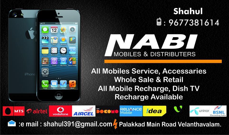 nabi mobiles - by Nabi Mobile, Coimbatore