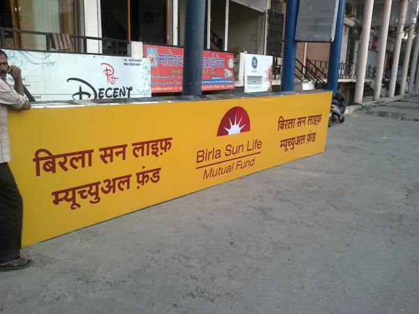 glowsign boards manufactuers in udaipur - by Decent Printers And Advertisers, Udaipur