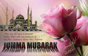jumma mubarak  - by Welcome To  CLASSIC TAILORS, Kendrapara