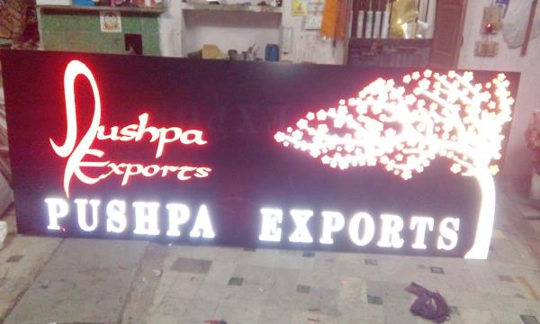 Flex boards in Udaipur,  Glow sign boaard In udaipur Redium Boards in udaipur Vertical Glow sign Boards in udaipur Roller Sign Boards in udaipur zebra & Chick Blinds Name Plate Manufactuers In Udaipur Acrylic Letter in udaipur  Steel Letter - by Decent Printers And Advertisers, Udaipur