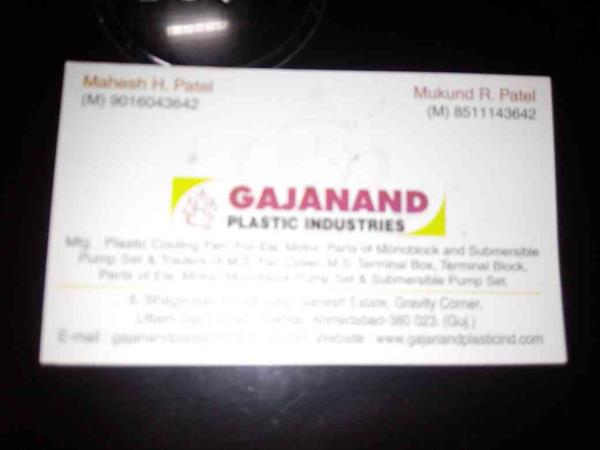 electric induction motor parts manufacturer. - by Gajanand Plastic Industries, Ahmedabad