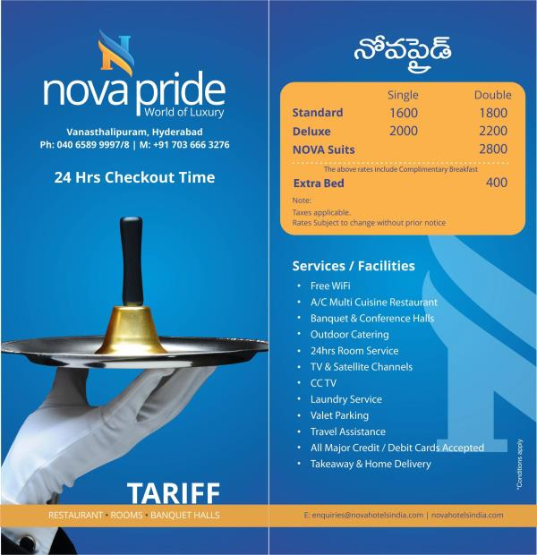Nova Hotels India Private Ltd. is our new enterprise in the field of hospitality. With an ambition to offer services for our customers in the most desired manner . Some of the most seasoned hotel management personnel run this hotel and supp - by Nova Pride Hotel, Hyderabad