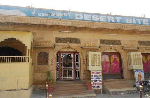 Restaurant Desert Bite - by Restaurant Desert Bite Jaisalmer, Jaisalmer