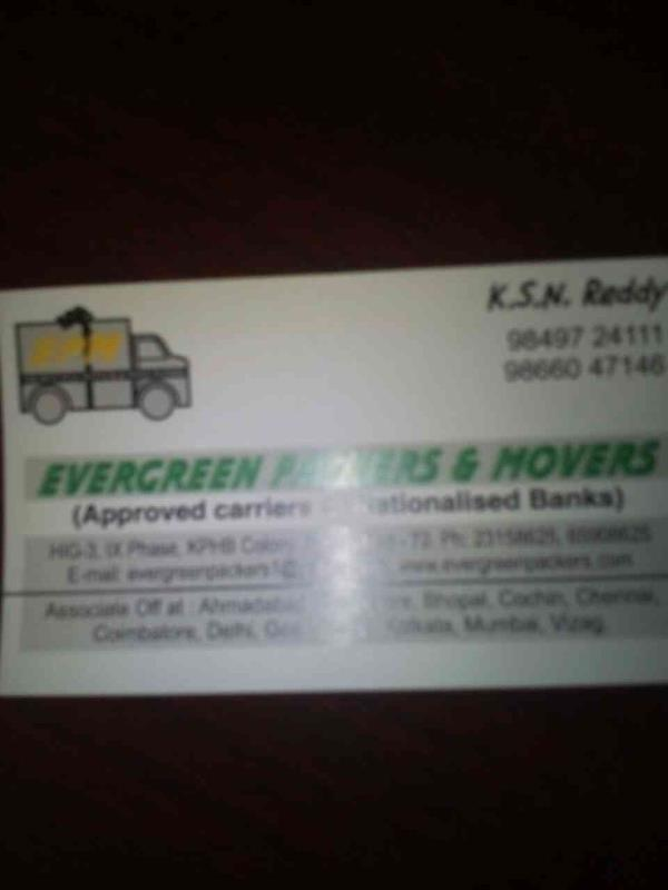 Packers and movers in hyderabad - by Evergreen Packers And Movers , Hyderabad