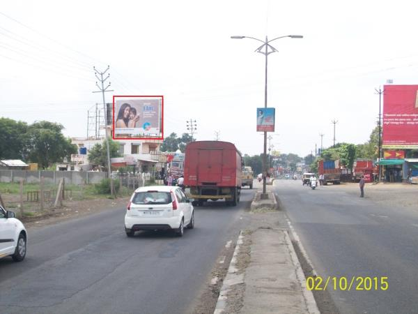 Hoardings on the Highway - by Elements Media Solutions, Ahmednagar