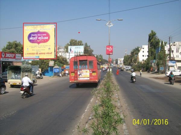 Outdoor Advertising Agency in Ahmednagar - by Elements Media Solutions, Ahmednagar