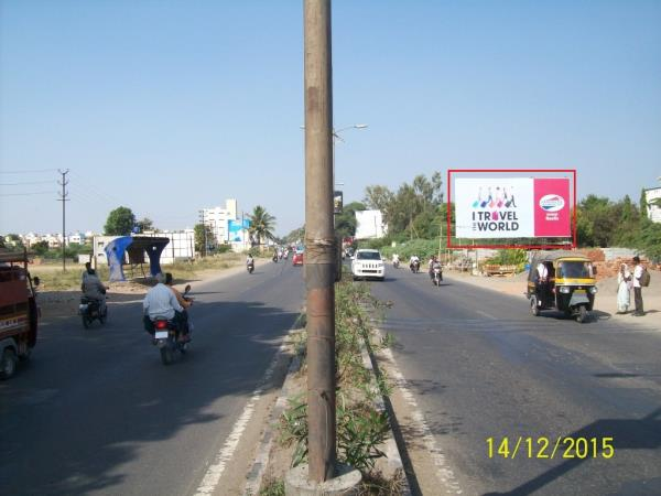 Best Hoardings Agency in Ahmednagar - by Elements Media Solutions, Ahmednagar