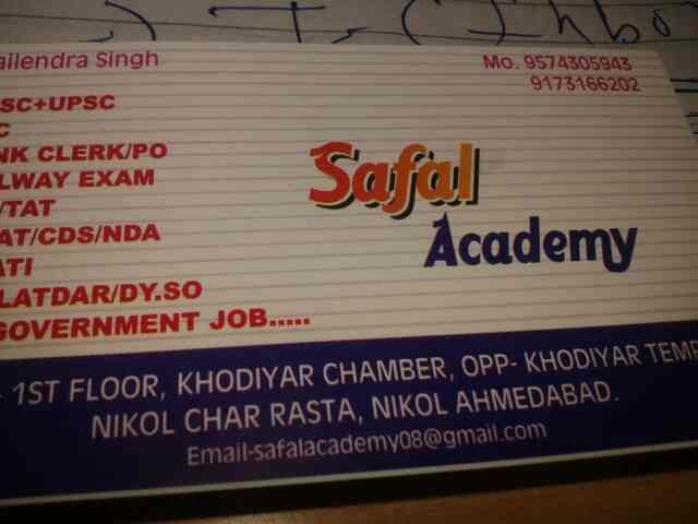 we are providing ssc ibps railway exane coching. - by Safal Academy, Ahmedabad