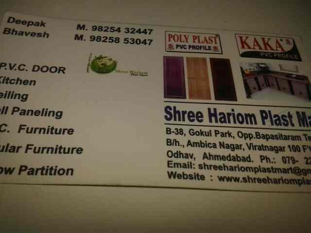 we are manufacture of moduler kicthen.ĺ - by Shree Hariom, Ahmedabad