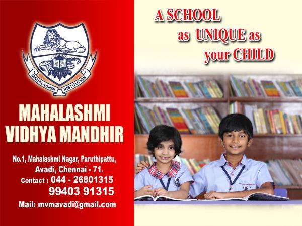 ADMISSION IN PROGRESS 2016 - 2017  - by Mahalashmi Vidhya Mandhir, Chennai