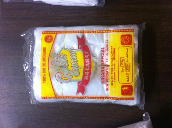 Kirana bags in all sizes  1/4 kg , 1/2 kg, 1 kg, 2 kg, 3kg, 5 kg, 10 kg - by Janta Enterprises, Thane