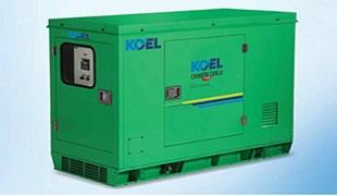 koel's Chhota Chilli Stationary   Salient Features  - Customized product range  - Smart Aesthetics  - Environment Friendly  - Highest Reliability  - Unmatched Performance  - Maintenance friendly design, ease of operation   Genset Model:KG1- - by Swastik Power, Chandigarh