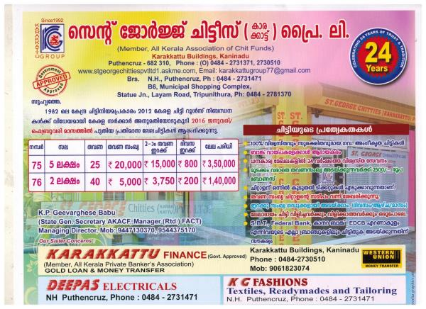 New Chitty Started - by St.George Chitties Pvt Ltd., Ernakulam