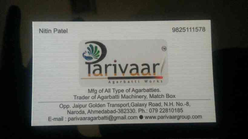 we are one of the leading manufacturer of incense sticks in ahmedabad  - by Parivaar Agarbatti Works , Ahmedabad