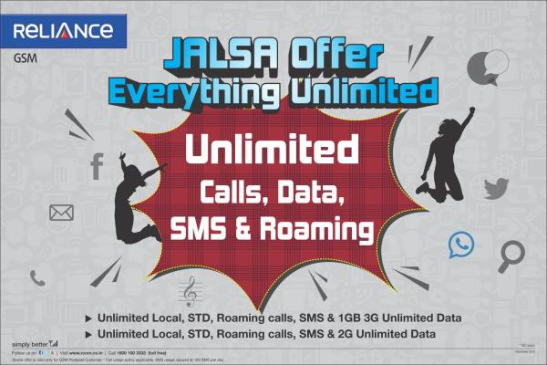 RELIANCE HOT GSM OFFER: JALSA 499 plan: Unlimited Local & STD CALLS FREE, Unlimited 2G DATA FREE, Unlimited SMS (100 per day) FREE, Incoming & outgoing ROAMING FREE, Montly rental Rs.499/-Only. Entry cost Rs.Nil/-, VALID FOR 24 MONTHS - by Reliance Mobile Store, Mumbai