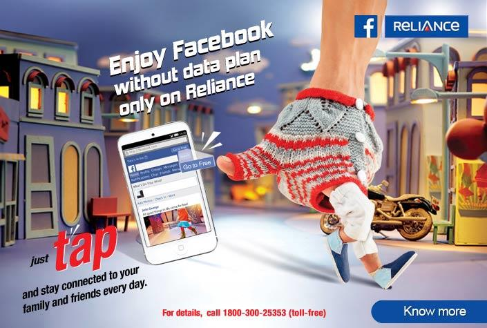 Free Facebook - by Reliance Mobile Store, Mumbai