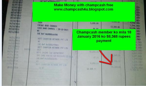 Earning proof in a member's bank account passbook. - by Chiteshwor Online Business, Imphal
