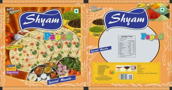 (Shyam Namkin Foods Mkt. By Mahadev Kirana) - by Shyam Namkin Foods Mkt by Mahadev Kiryana, Ajmer