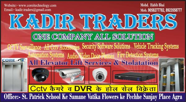one company all service  - by kadir traders, agra
